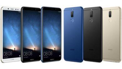 هاتف Huawei Honor V10