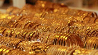 ارتفاع جديد في أسعار الذهب اليوم