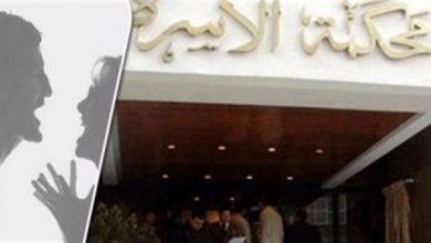 سهام تطلب الخلع أمام المحكمة: «جوزي بيتحرش ببنته»