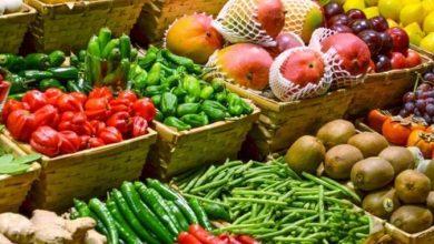 تعرف على أسعار الخضروات في سوق العبور اليوم الثلاثاء 11-12-2018