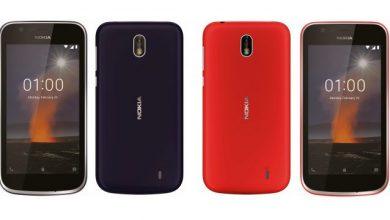 تعرف على مواصفات ومميزات وعيوب وسعر هاتف Nokia 1