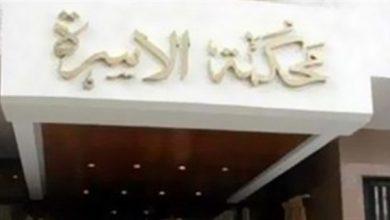 هاجرتطلب الخلع أمام محكمة الأسرة: «زوجي مدمن مخدرات بيعذب أطفاله ويحبسهم»