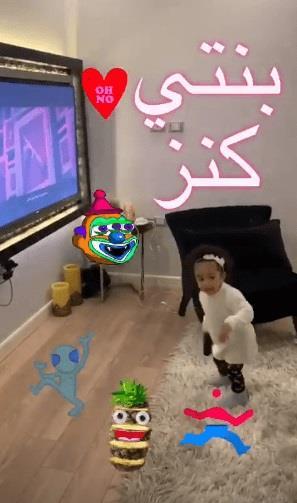 ابنة محمد رمضان