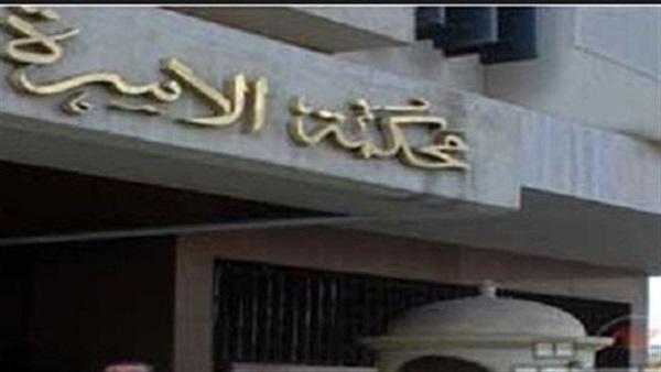 سناء تطلب الطلاق أمام محكمة الأسرة: «جاب عشيقته على سريري»