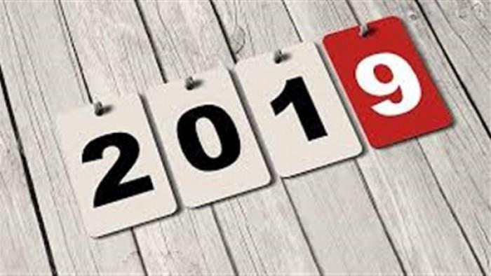 «30 يومًا».. تعرف على خريطة العطلات الرسمية للعام الجديد