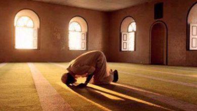 أعاني من كثرة السهو في الصلاة ماذا أفعل ؟ الإفتاء تجيب