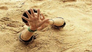 الرمال المتحركة