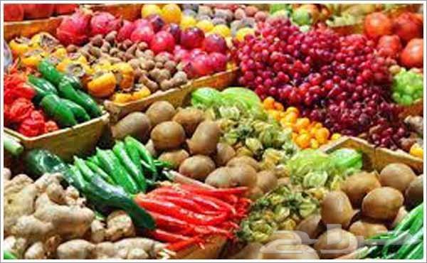 تعرف على أسعار الخضروات والفاكهة اليوم الأحد