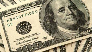 أسعار الدولار اليوم الإثنين