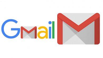 مميزات gmail