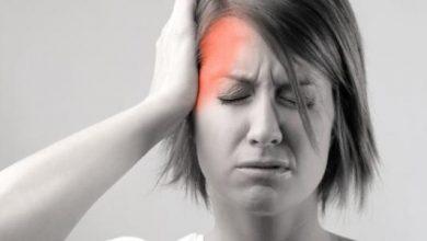 علاج الصداع النصفي بوصفة طبيعية
