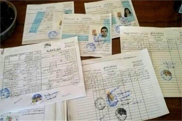 استخراج القيد العائلى لأول مرة .. تعرف على الشروط والمستندات المطلوبة