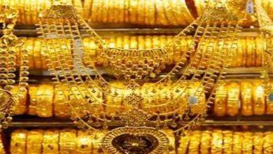 أسعار الذهب اليوم الأثنين 11-3-2019