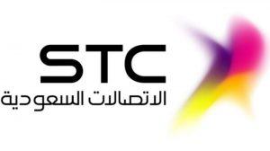 تعرف على وظائف شركة الاتصالات السعودية ..طريقة التقديم والشروط