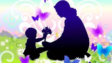 الاحتفال بعيد الأم