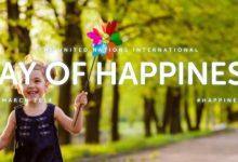 في اليوم العالمي للسعادة .. مصر تتراجع 15 مركزاً في مؤشر السعادة