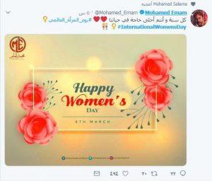 تغريدة محمد إمام