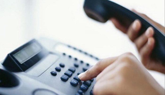طلب الحصول على خط تليفون ارضي