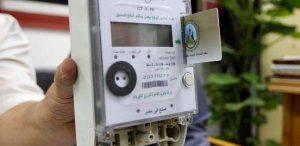 تعرف على طريقة شحن عداد الكهرباء من الموبايل
