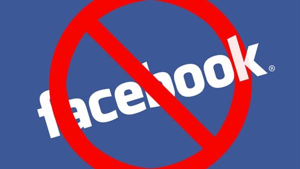 توقف فيس بوك