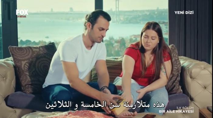 تعرف على تفاصيل المسلسل التركي الذي استعان بمطرب شعبي في إحدى حلقاته