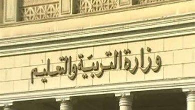 وزارة التربية والتعليم تكشف عن نموذجين تدريبين للشهادة الثانوية .. تعرف على التفاصيل