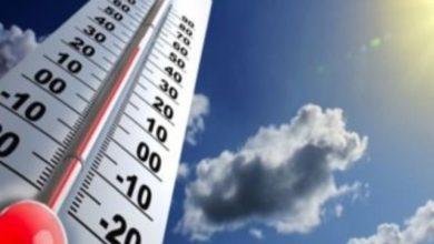 موعد انخفاض درجات الحرارة