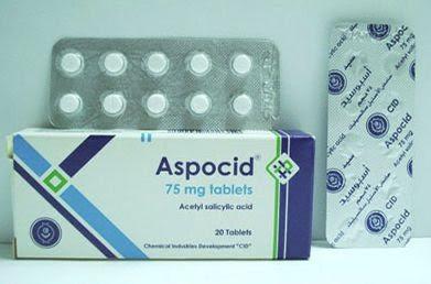 دواعي استعمال دواء أسبوسيد Aspocid
