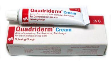 دواعي استعمال دواء كوادريدرم Quadriderm