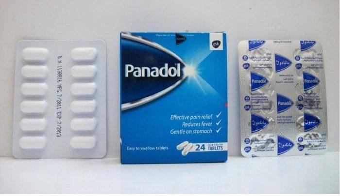 دواعي استعمال دواء باندول Panadol الأزرق