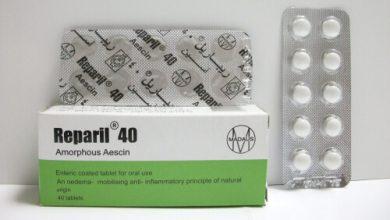 دواعي استعمال دواء ريباريل Reparil