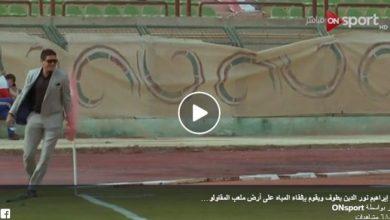 إبراهيم نور الدين يستخدم المياه لحمايته من السحر