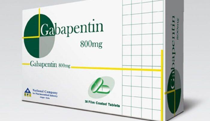 دواعي استعمال دواء جابابنتين Gabapentin