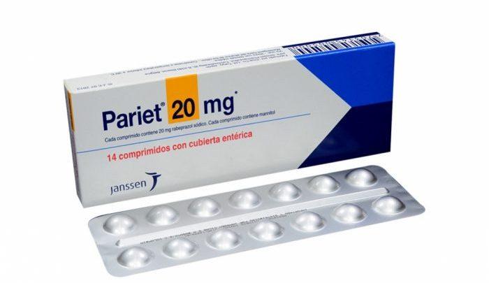 دواعي استعمال دواء باريت Pariet 20 mg