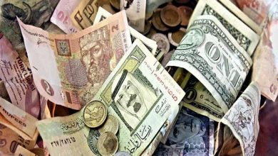 أسعار العملات العربية والأجنبية