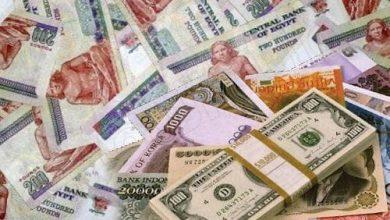 أسعار العملات العربية والأجنبية مقابل الجنيه اليوم الأثنين 8-4-2019