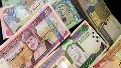 ننشر أسعار العملات العربية والأجنبية أمام الجنيه المصري