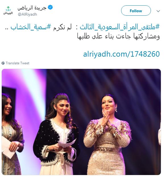 بيان ملتقي المرأة العربية