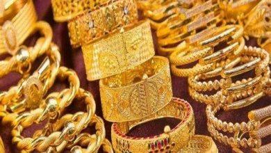 أسعار الذهب اليوم الجمعة 12-4-2019