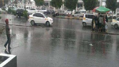 حالة الطقس اليوم .. أمطار وبرودة تعرف على طقس الـ 48 ساعة المقبلة