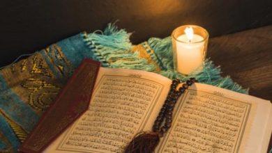 خواطر وأدعية دينية
