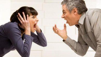 إهانة الزوج لزوجته