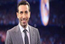 مفاجأة .. الكاف يرسل دعوة لـ أبو تريكة لحضور قرعة بطولة الأمم الأفريقية 2019