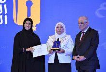 مسابقة تحدي القراءة العربي