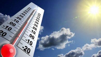 حالة الطقس الـ 72 ساعة المقبلة .. ودرجات الحرارة المتوقعة