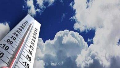 حالة الطقس اليوم الجمعة 19 أبريل2019 ودرجات الحرارة المتوقعة