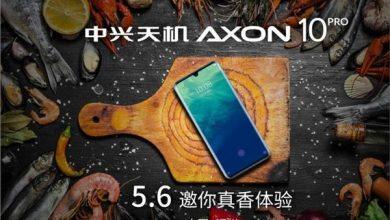 هاتف AXON 10 PRO 5G