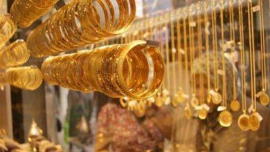 هبوط تاريخي لـ أسعار الذهب اليوم الأحد 26-5-2019