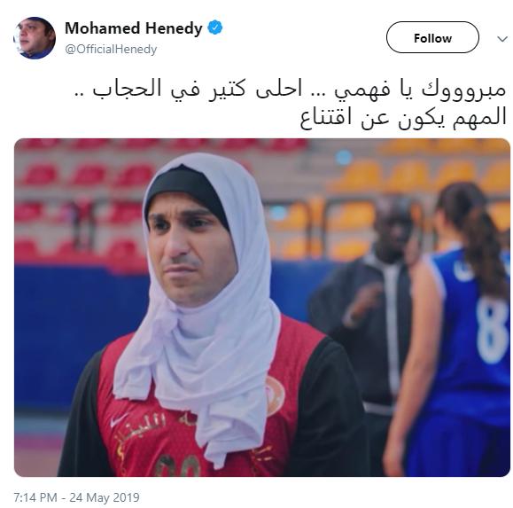 تدوينة هنيدي