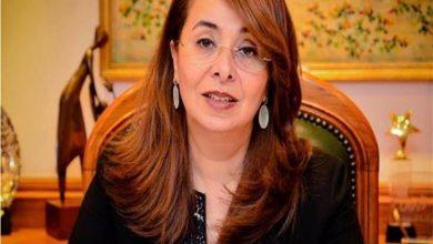 غادة والى وزيرة التضامن الاجتماعي